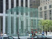 Apple Store na Fifth Avenue
